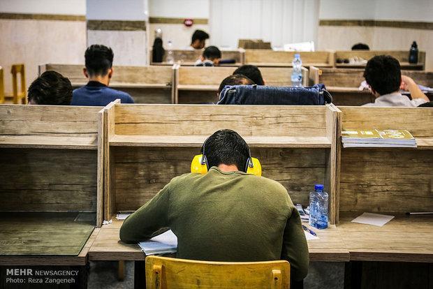 ثبت نام 41 هزار نفر در رشته های بدون آزمون کنکور 97