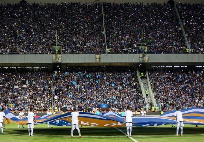 استقلال - السد پرتماشاگرترین بازی مرحله رفت یک چهارم نهایی آسیا