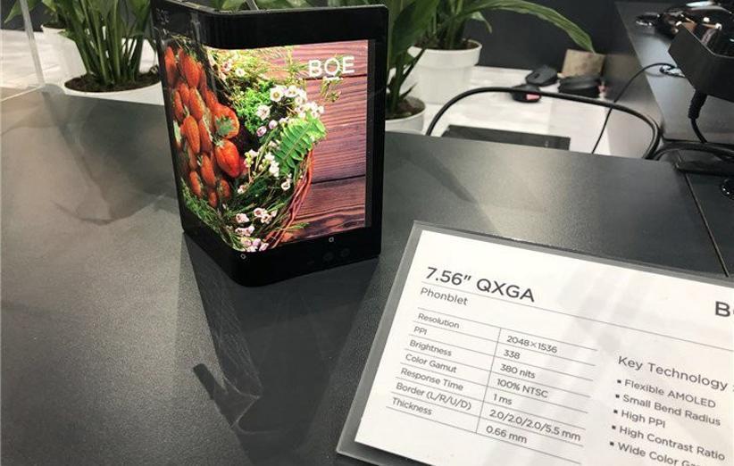 شرکت چینی BOE از نمونه اولیه یک نمایشگر تاشو پرده برداری کرد