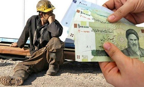 چرا افزایش بیش از بیست درصدی حقوق به ضرر کارکنان دولت است؟