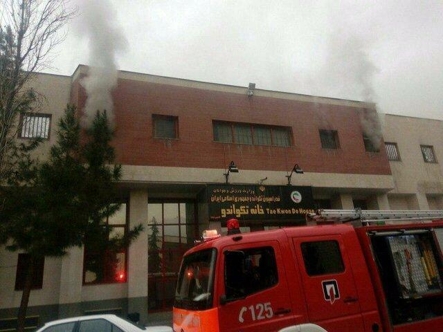 آتش سوزی در خانه تکواندو پایتخت