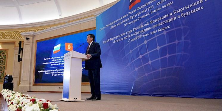 جین بیک اف: زبان روسی در قرقیزستان زبان رسمی خواهد بود