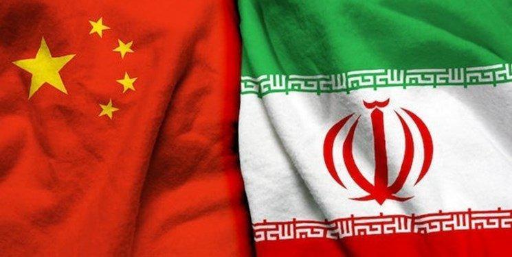 چین: به روابط قانونی مالی با ایران ادامه می دهیم
