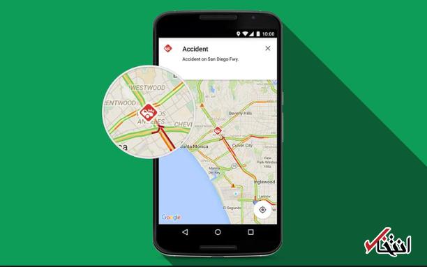 سرعت سنج به اطلاعات ترافیکی گوگل مپ افزوده شد