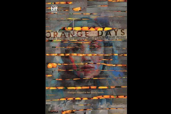 اولین نمایش جهانی روزهای نارنجی در جشنواره تورنتو