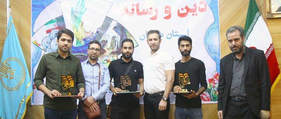 درخشش خبرنگار خبرنگاران در جشنواره دین و رسانه