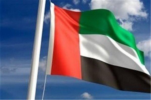 ابوظبی بازهم به عملیات پهپادی یمنی ها علیه سعودی واکنش نشان داد