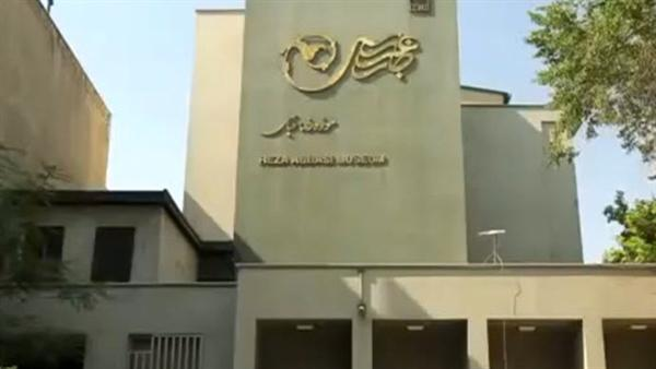 موزه رضا عباسی تا اطلاع ثانوی تعطیل است