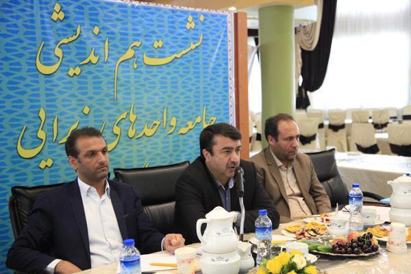 نشست هم اندیشی جامعه واحدهای پذیرایی استان گلستان برگزار گردید