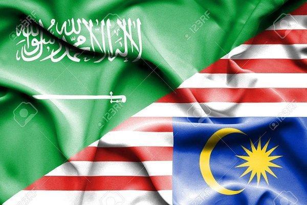 مالزی مرکز بین الملل ملک سلمان سعودی ها را تعطیل کرد