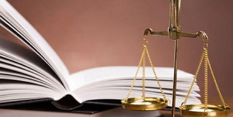 تکذیب یک خبر درباره توقف آزمون وکالت