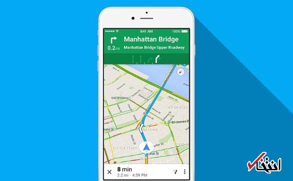چگونه نقشه ها را در برنامه گوگل مپس به شکل آفلاین آنالیز کنم؟