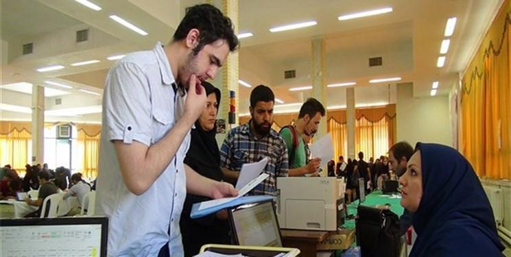 راهنمای پذیرفته شدگان تکمیل ظرفیت رشته های علوم پزشکی دانشگاه آزاد اعلام شد