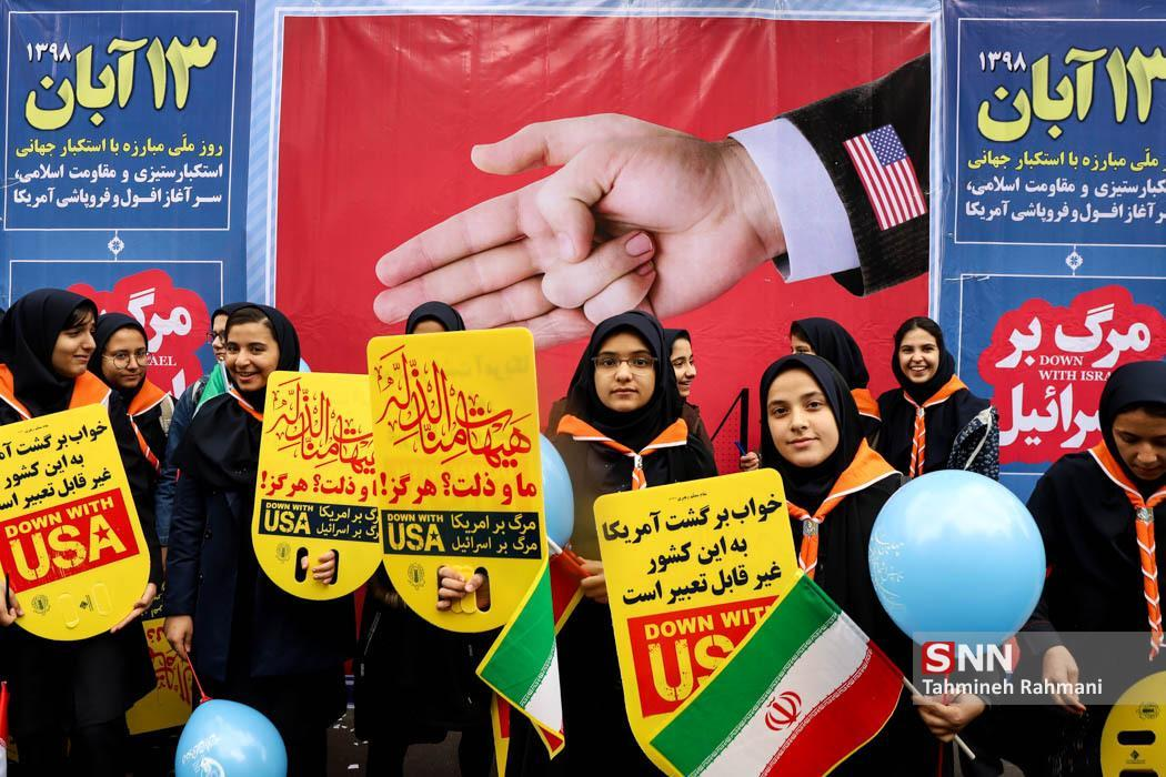 کرسی آزاداندیشی امروز 13 آبان در دانشگاه علوم پزشکی شیراز برگزار می گردد