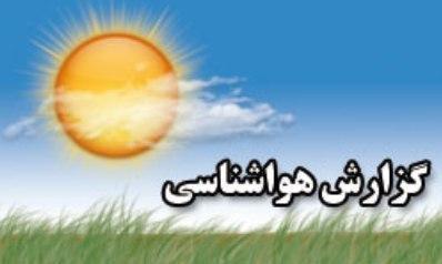 رگبار پراکنده باران در بعضی مناطق کشور، پدیده خاصی برای تهران پیش بینی نمی گردد