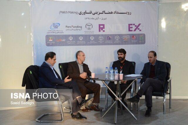 رویداد همتاگزینی فناوری (match making) در نمایشگاه نوآوری و فناوری ربع رشیدی برگزار شد