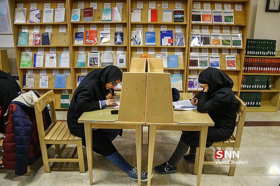 آمار 165 کتابخانه زیرپوشش وزارت علوم منتشر شد