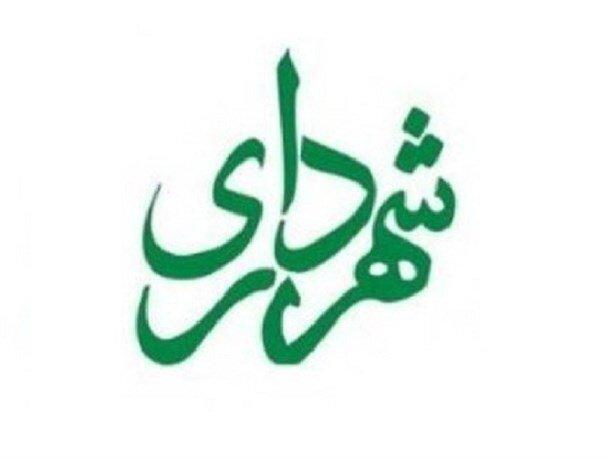 در شهرداری ها ارتشاء بیش از اختلاس است، دستگیری 25 نفر در یکی از شهرداری های کشور