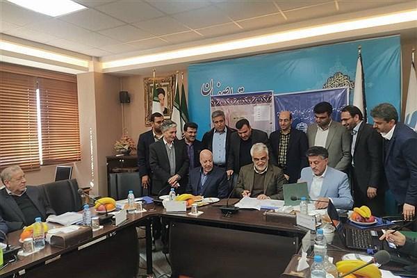 تفاهم نامه طرح اتصال دانشگاه آزاد اسلامی واحد نجف آباد به مترو اصفهان امضا شد