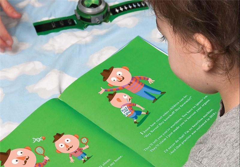 عرضه 5 اثر منتخب تصویرگران کتاب کودک ایران در نمایشگاه کتاب چین