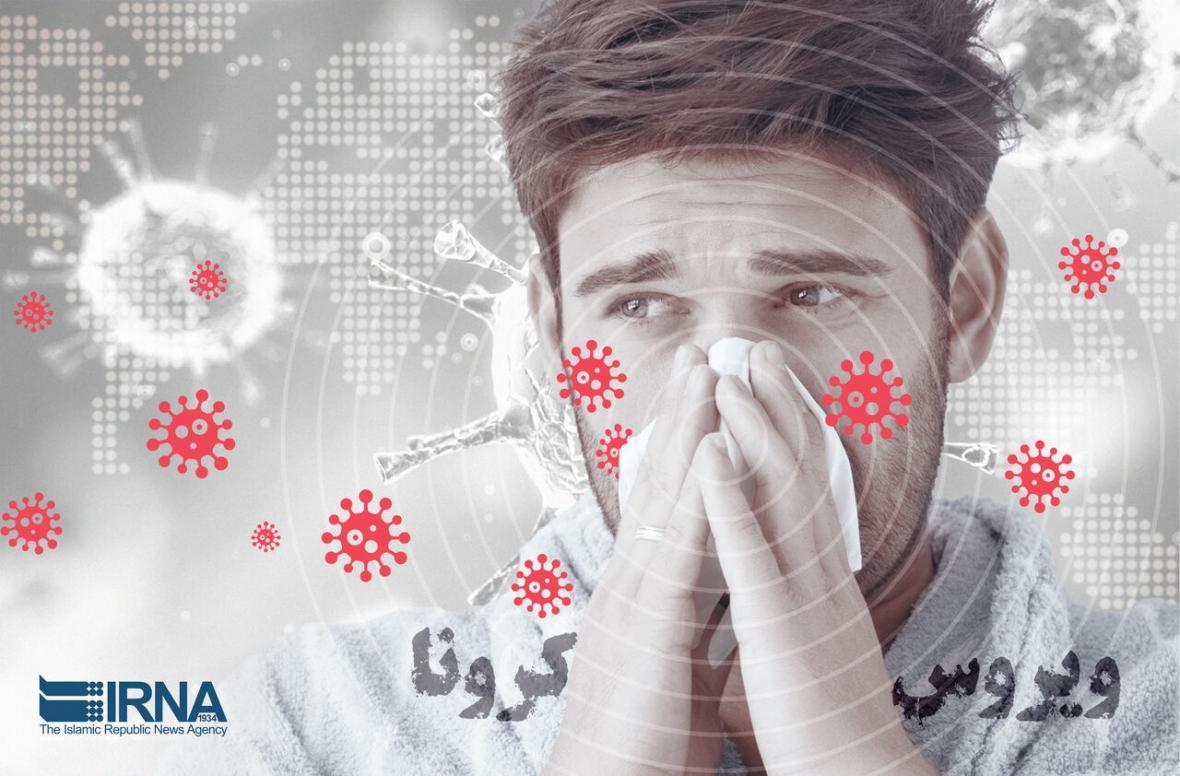 خبرنگاران اساتید دانشگاه های علوم پزشکی: ویروس کرونا در هوا باقی نمی ماند
