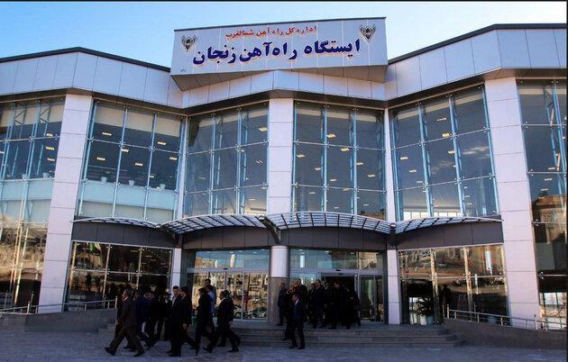 قطاری برای جابجایی مسافر از زنجان حرکت نمی کند