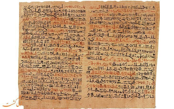 کشف رساله جراحی 3600 ساله جامعه پزشکی را در بهت فرو برد!