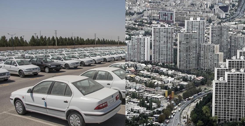 توضیحات سازمان تعزیرات در مورد قیمت خودرو و مسکن