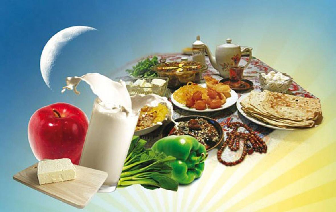 توصیه های مهم غذایی در ماه رمضان