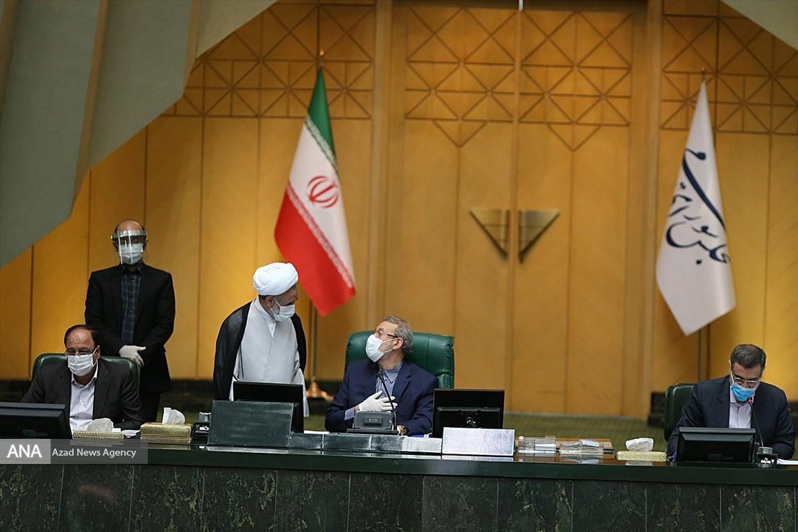 اصلاح موادی از آیین نامه داخلی مجلس در انتخاب اعضای حقوقدان شورای نگهبان