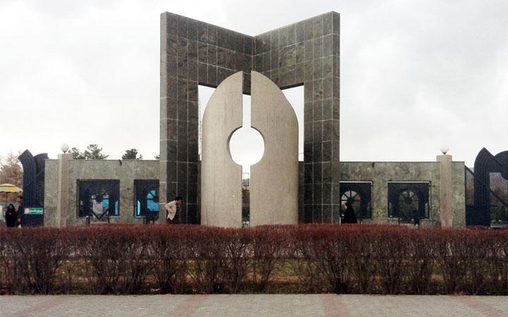 گفتگوی زنده اینستاگرامی با موضوع مجسمه میدان علوم دانشگاه فردوسی برگزار می گردد