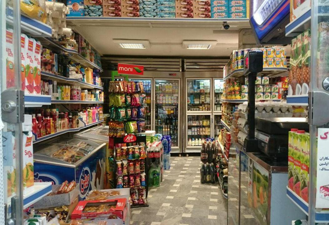 هزینه رهن و اجاره سوپر مارکت در غرب تهران چقدر است؟
