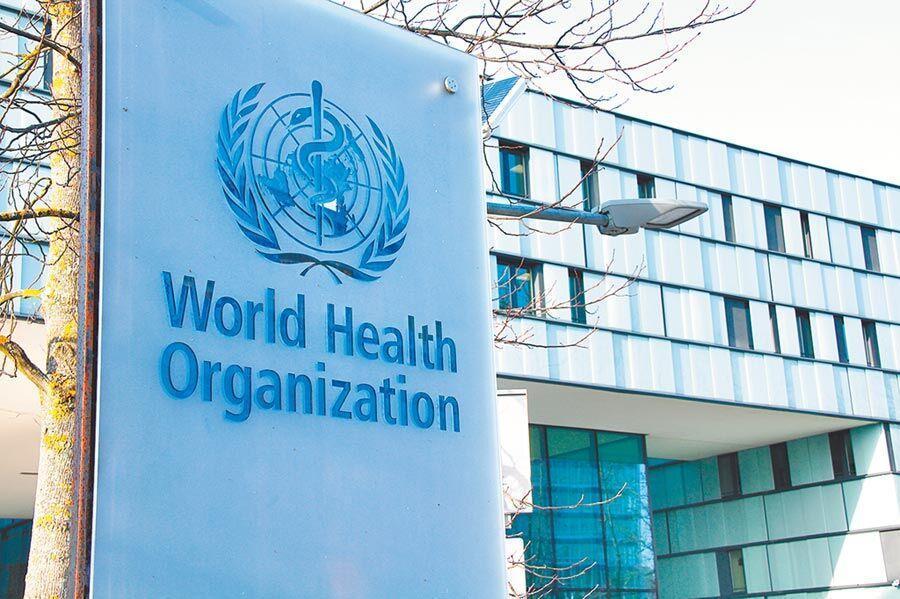 ژاپن خواستار تحقیقات درباره واکنش بهداشت جهانی به کرونا است