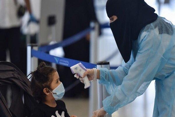 3 هزار و 121 نفر دیگر در عربستان کرونا گرفتند
