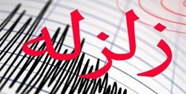 ثبت بیش از 1000 زمین لرزه در خرداد 99 توسط مرکز لرزه نگاری مؤسسه ژئوفیزیک دانشگاه تهران