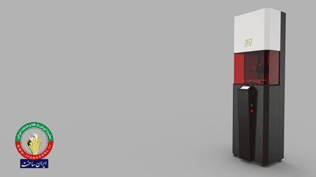 پرینتر های سه بعدی ایرانی با یک چهارم قیمت خارجی تولید شد