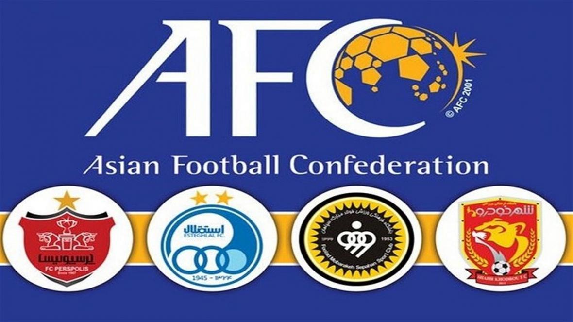 ورزشگاه های میزبان نمایندگان ایران در لیگ قهرمانان فوتبال آسیا تعیین شد