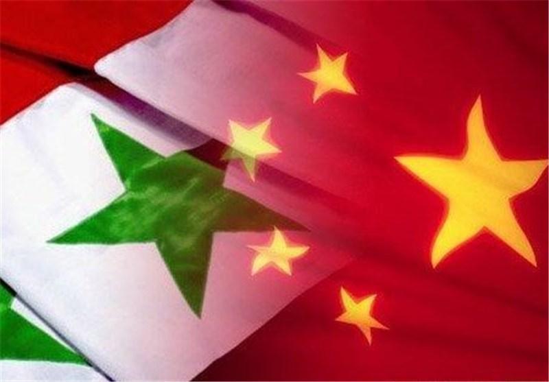 تاکید چین بر پیشبرد فرایند حل سیاسی سوریه