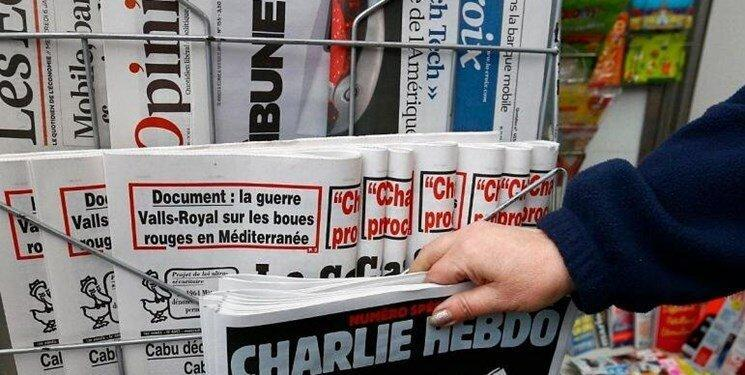 گستاخی مجدد نشریه فرانسوی در انتشار تصاویر موهن درباره پیامبر اکرم (ص)