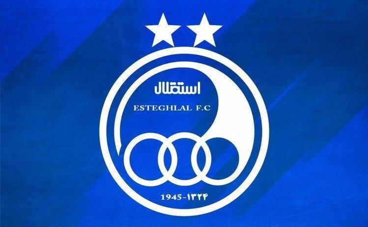 توضیحات باشگاه استقلال درباره عقد قرارداد با اسپانسر