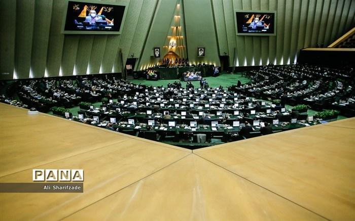 متن طرح جدید مجلس برای ساماندهی استخدام کارکنان دولت