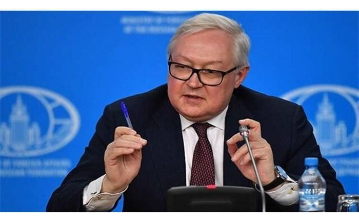 ریابکوف: اختلافات روسیه و آمریکا پیرامون توافق تسلیحاتی بسیار زیاد است