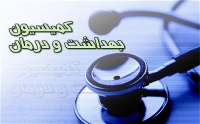 آنالیز مسائل فراوری کنندگان و وارد کنندگان تجهیزات پزشکی در کمیسیون بهداشت