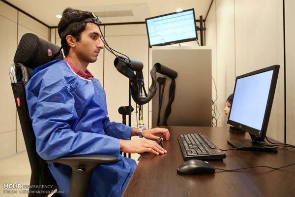 طراحی نخستین آزمون بالینی تشخیصی فارسی پیش از جراحی مغز بیماران