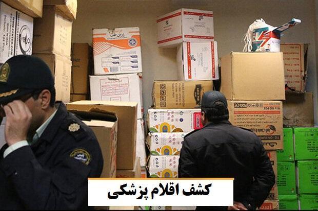 کشف بیش از 51 هزار انواع اقلام پزشکی، در محور تبریز- ارومیه