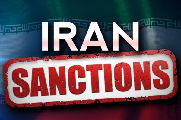 آمریکا تحریمهای جدیدی علیه افراد و نهادهای ایرانی وضع می کند