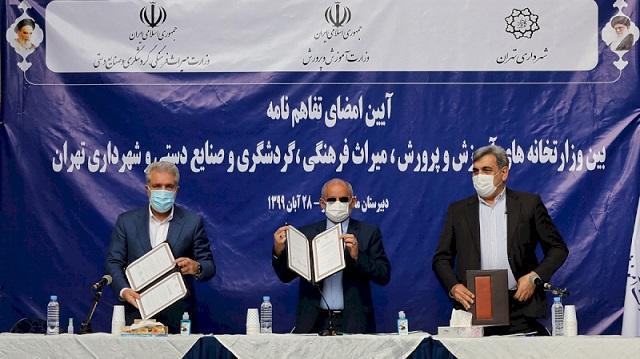 امضای تفاهم نامه سه جانبه با موضوع احیا و بهره برداری مدارس ماندگار تهران
