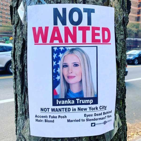 منهتن دختر ترامپ را نمی خواهد!