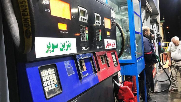 آیا قرار است بنزین گران شود؟