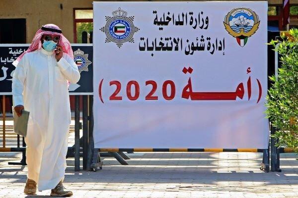 انتخابات پارلمانی کویت در سایه اتخاذ تدابیر بهداشتی شروع شد